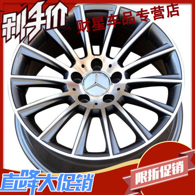 财星适用于17 18 19 20寸AMG奔驰轮毂锻造C200E300S400C63GLE G 18x7.5J 6号款
