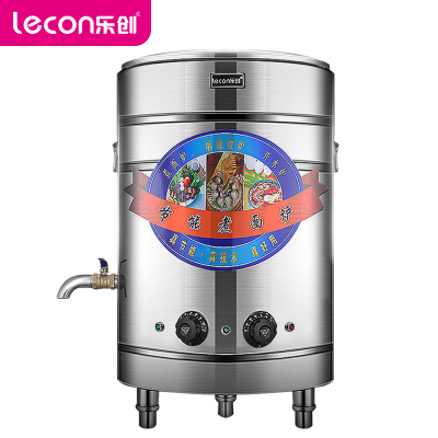 樂創(lecon) 煮面機 LC-ZML01 商用煮面爐 40型電熱標準款多功能電熱煮面桶 餃子麻辣燙鍋6000W
