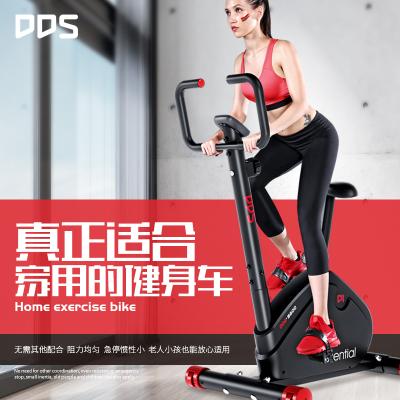 多德士动感单车家用静音健身车电动磁控车室内健身车健身器材