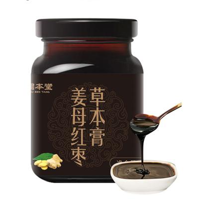 固本堂(GuBenTang)姜母紅棗草本膏90g/瓶裝 姜糖膏方枸杞膏茶大姨媽