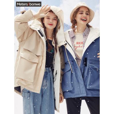 【1件3折价:300】美特斯邦威涤纶服女2019冬季新款潮流工装韩版直筒保暖外套女