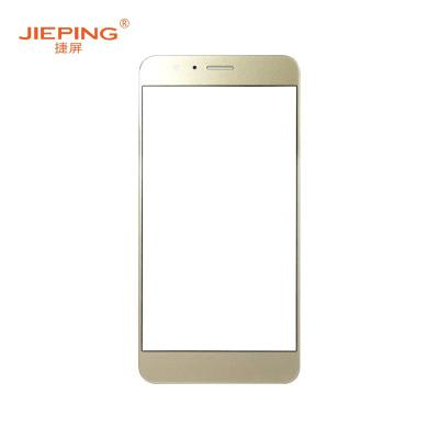 捷屏(JIEPING)適用于華為mate9蓋板 手機外屏維修更換 摩卡金(不含稅)