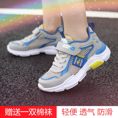2020年新款童鞋男童網面跑步鞋透氣兒童休閑鞋中大童男孩皮面運動鞋