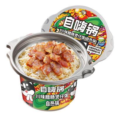 自嗨鍋 川味臘腸煲仔飯方便速食戶外方便懶人自熱米飯