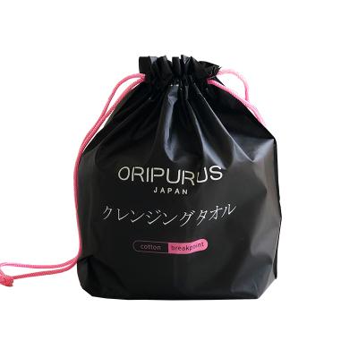 ORIPURUS奧樸蘭詩 備長炭美容潔面洗臉巾純棉加厚平紋黑色包裝