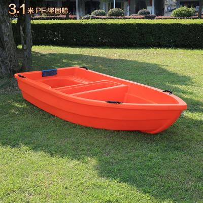 pe堅固船_3.1米_塑料船_釣魚船_捕魚船_漁船_帶活水艙_可配船外機 3.1米船+58磅電動船外機