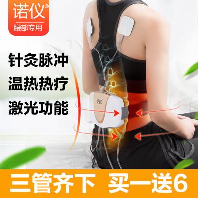 諾儀 腰部理療儀JQ-883 家用腰間盤理療儀腰椎間盤牽引器突出腰疼按摩腰肌勞損通用電療儀