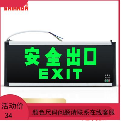 消防应急标志安全通道疏散指示灯停电新国标LED应急灯