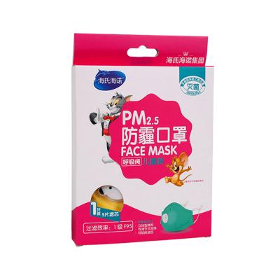 PM2.5防霧霾棉布兒童口罩(顏色隨機) 帶呼吸閥 1只裝含5片濾芯 防霾防風保暖 海氏海諾口罩器械