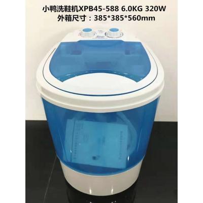 洗鞋机小型家用智能洗鞋器懒人刷鞋洗鞋神器机洗鞋机器洗衣一体非全自动 洗鞋机大号(洗44以下)