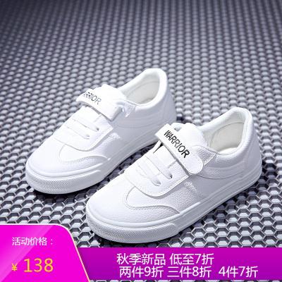 回力童鞋儿童小白鞋男童2019春款亲子鞋母子女童皮面运动鞋帆布鞋