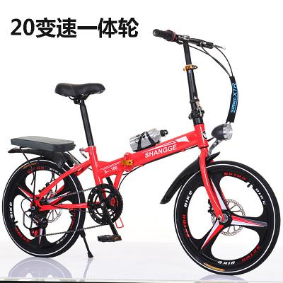 折疊自行車女16寸20寸變速雙碟剎減震休閑學生款男式便攜超輕小型成人單速迷你單車