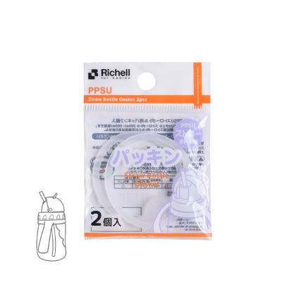 Richell利其爾 PPSU吸管杯配件墊圈(兩只裝)用于ppsu企鵝杯
