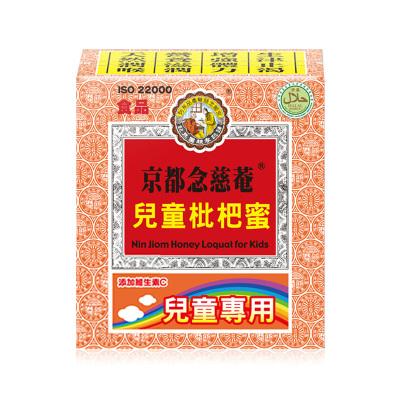 【3盒裝】京都念慈菴 兒童枇杷膏蜜 15g*16小包 2歲以上 清火開胃
