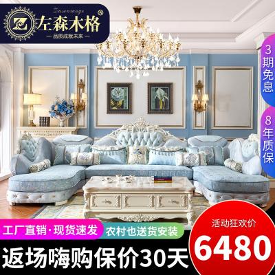 花千紫歐式布藝沙發客廳可拆洗U型雙貴妃實木沙發組合全屋家具
