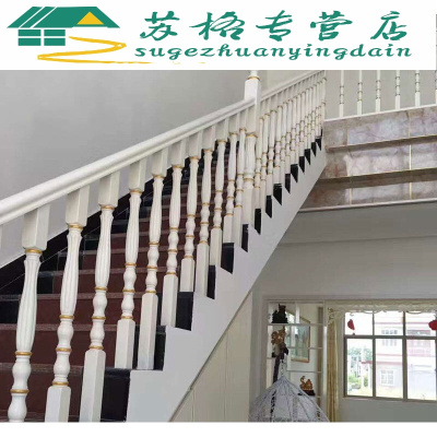 欧式阁楼实木楼梯扶手木护栏阳台飘窗将军柱隔断栏杆烤漆