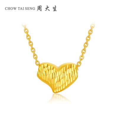 周大生定價黃金首飾套裝 硬足金切面愛心套鏈項鏈送戀人經典款