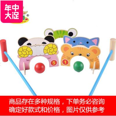 新品 儿童槌球球户外运动公园玩具室外家庭亲子互动活动 定制