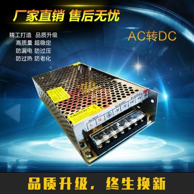 220伏转24V250W开关电源24V10A12V20A500W监控变压器LED直流电源 12V40A500W