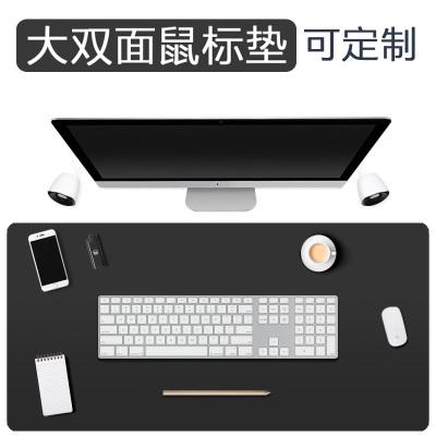 酷貓(my cool cat) 鼠標墊 超大雙面皮質寫字電腦辦公桌墊皮革大班臺桌面防水工作鋪墊子游戲120*60黑色