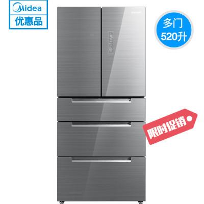 【99新】美的 BCD-520WGPZV 520升 變頻電冰箱 微晶一周鮮 智能控 風冷無霜 家用