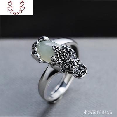 【貔貅】925純銀戒指女 天然和田玉開口戒子時尚氣質復古水晶 Chunmi水晶戒指