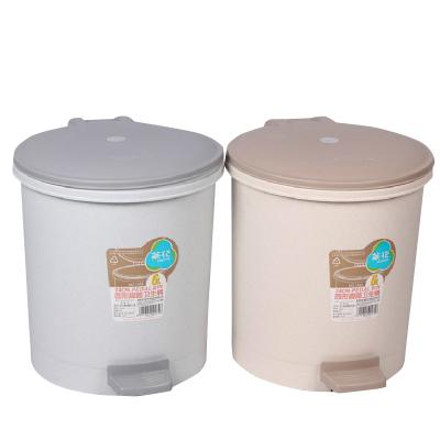 茶花垃圾桶脚踏式塑料垃圾筒家用厨房客厅垃圾桶 1502