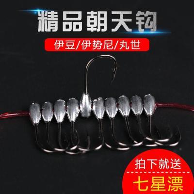進口伊勢尼伊豆朝天鉤鯽魚鉤鉛頭鉤有倒刺釣鉤傳統釣漁具用品