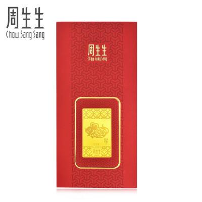 周生生Au999.9黃金壓歲錢金鼠金片91159D定價