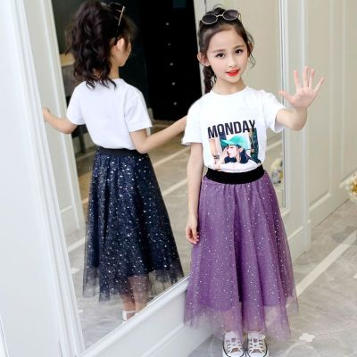 女童半身裙儿童长款2019夏款中大童韩版星空裙亲子装长裙纱裙子 莎丞