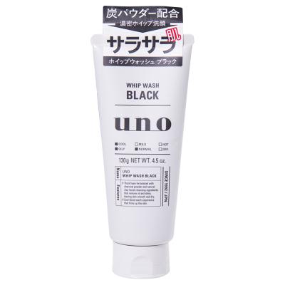 【直营】日本资生堂UNO吾诺活性炭控油男士洗面奶 黑色 氨基酸深层清洁去黑头清爽保湿洁面130g(保税)