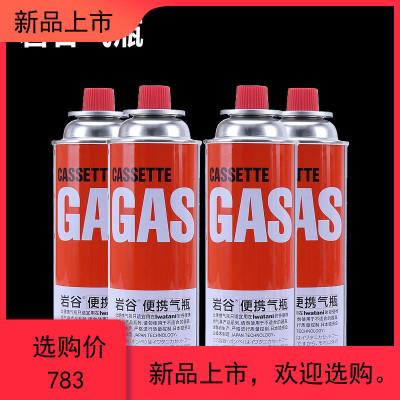戶外便攜卡式爐液化瓦斯氣體燃迷你防爆野外氣瓶卡式氣瓶