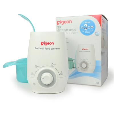 贝亲 Pigeon 温奶器 宝宝暖奶器婴儿热奶器暖奶宝 ra09 不锈钢 盒装