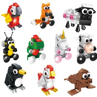 匯奇寶 兼容樂高積木玩具男孩益智力啟蒙拼裝小顆粒動物拼圖模型塑料6-14歲 動物小積木整套十盒【338顆粒】