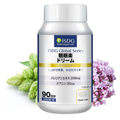 【299减150】ISDG日本进口眠眠乐非褪黑素270片/瓶