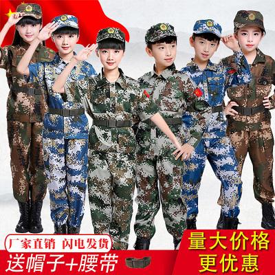 圣誕節兒童服套裝男童特種兵夏令營小學生幼兒園軍訓軍裝演出服