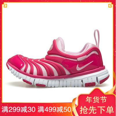 【大童毛毛虫】耐克童鞋NIKE FREE男女大童运动休闲鞋跑步鞋343738-013 C