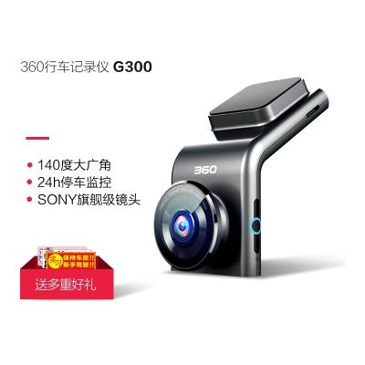 360行車記錄儀G300高清夜視隱藏式迷你汽車載無線測速電子狗一體 黑 套餐一