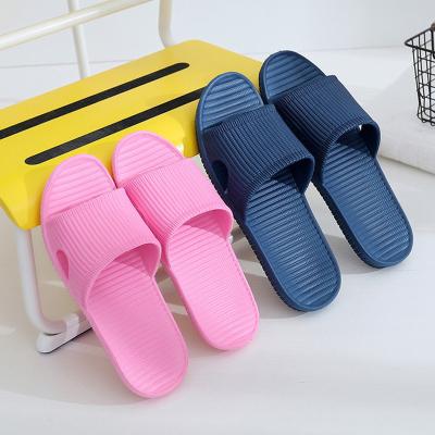 LelepiG夏季涼拖鞋 eva塑料耐磨防臭 室內家居 軟底涼拖鞋浴室洗澡拖鞋男士女士情侶