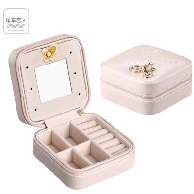 韩国创意旅行便携式首饰盒 耳钉耳环饰品收纳盒 皮质小首饰包 裸粉色