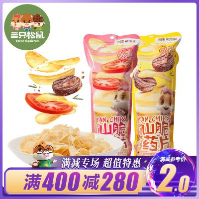 【三只松鼠_山藥脆片60g】休閑零食薯片脆薄片好吃的吃貨小吃 番茄味