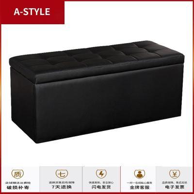 蘇寧放心購服裝店里用的沙發長登子試衣凳更衣室長條凳皮革換鞋凳儲物休A-STYLE