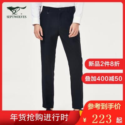七匹狼西裤2019年春季中青年男士羊毛混纺商务休闲直筒西裤长裤男