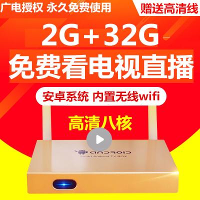 全国通用小米你盒子4c 高清智能电视机顶盒wifi网络电视机顶盒子