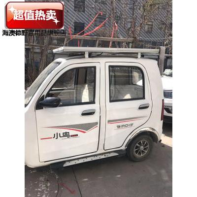 48V60V72V三轮车电动电瓶车四轮车 太阳能电池板升压充电系统200W 套餐二200w尺寸1.2m*0.98m