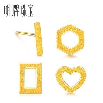 明牌珠寶黃金耳釘 足金不對稱個性DIY單只耳釘耳飾女 AFH0000 工費25