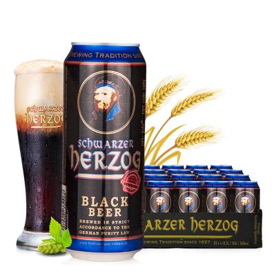 德国啤酒 进口黑啤 (schwarzer herzog )歌德黑啤酒500ml*24听/箱