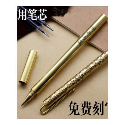 ,生日禮物女生創意實用圓柱銅筆全金屬純銅簽字筆免費刻字 黃銅手工筆中性筆定制學生禮物品