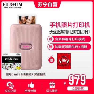 富士(FUJIFILM)mini link 立拍立得 藍牙連接 手機照片無線打印 粉紅 無廢片 套餐二(包含50張相紙)