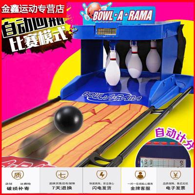 蘇寧放心購大號兒童電動保齡球玩具男女孩室內戶外親子互動商業生日簡約新款